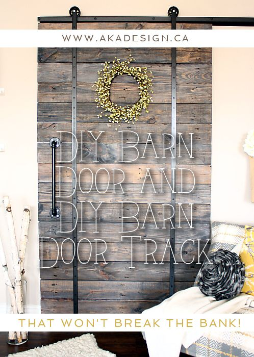 The Barn Door That Wonu0027t Break The Bank